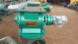 YJD星型卸料器刚性叶轮给料机不锈钢卸料阀