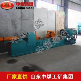 单体液压支柱拆柱机,单体液压支柱拆柱机相关参数