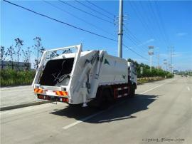 后装8吨压缩式垃圾车