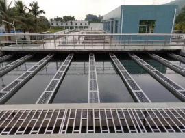 蜂窝斜管,不锈钢集水槽,微涡流反应器