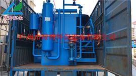 溶气气浮机|一元化气浮设备
