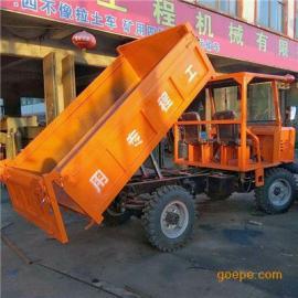 小型四驱爬山莽自卸车,山区四缸拉毛竹运输车