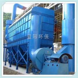 布袋除尘器 脉冲除尘器 工业除尘设备 蓝阳专注粉尘处理值得信赖