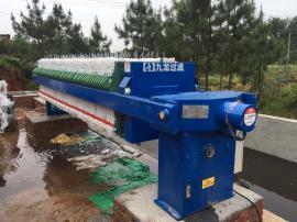 一体式800型板框压滤机 Q235碳钢机架材质
