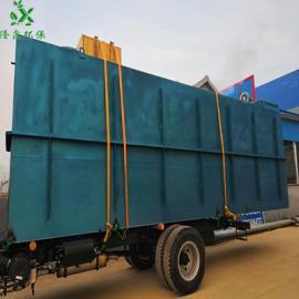 MBR膜一体化污水处理设备 MBR污水处理一体机
