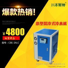 CBE-3ALC�L冷式小型冷水�C
