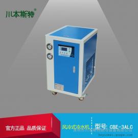 精确恒温恒?#36141;?#27969;量冷却水循环机