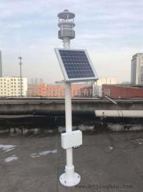 便携式超声波气象站