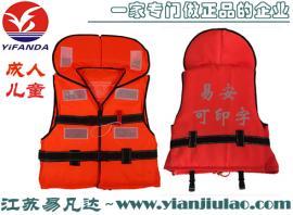 成人儿童高档带领工作救生衣、大领子救生服