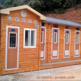 水冲直排型移动厕所嘉美环保*提供,物美价廉,支持定做