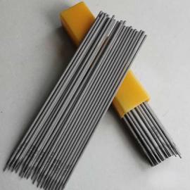 E3545Nb双相不锈钢焊条E3545Nb焊条
