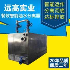 全自动强排油水分离器厨房隔油提升设备全智能一体化隔油提升