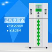 全自动一体式YD-200AH超纯水机、200L超纯水设备18.25M