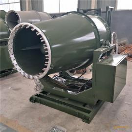 环保除尘抑尘全自动雾炮机 喷雾机 大型射雾器KCS400