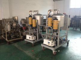 聚结离心式滤油机聚结式滤油机