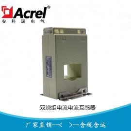 带模拟量输出双绕组电流互感器AKH-0.66/SM-50I