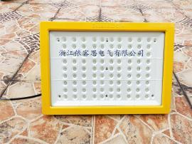 炼化厂LED防爆泛光灯70W100W120瓦150W200W