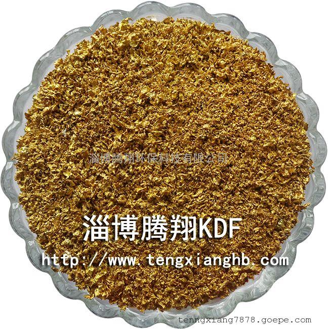 KDF除重金属除氯颗粒/KDF净水材料/KDF滤料有什么用途