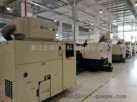 CRT-E12静电式机床油烟净化器;