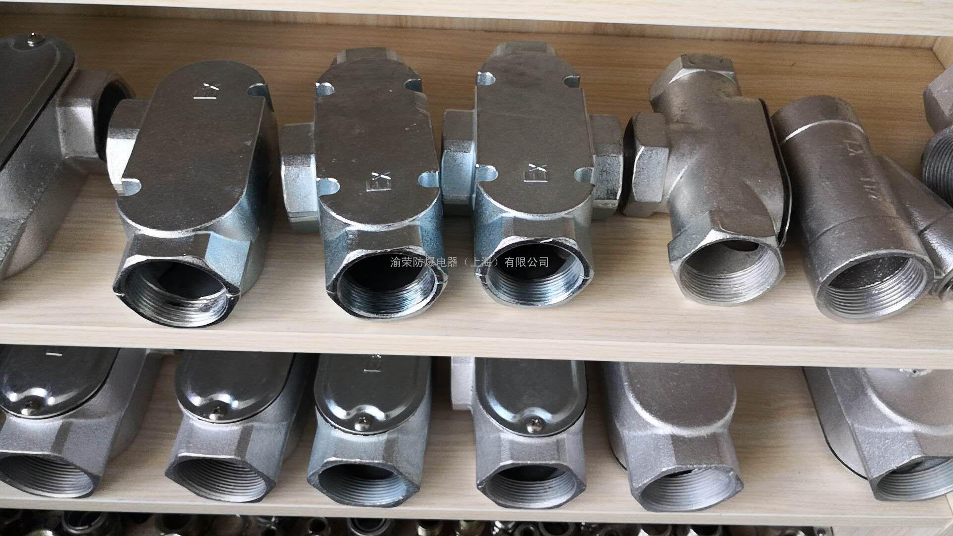专供化工园区不锈钢防爆穿线盒接线盒现货