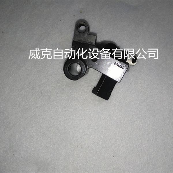 化工材料专用进口DS-C缝包机维修配件076251,包装缝包机DS-C