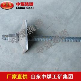 螺纹锚杆,优质锚杆