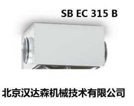 Helios SB EC 315 B 隔音风管,经济高效型