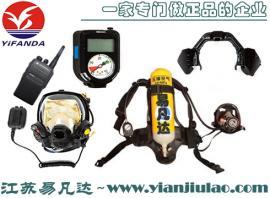 自给式压缩空气呼吸器,船用应急呼吸装置电子报警压力表骨传导