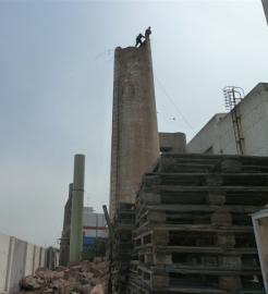 锅炉房烟囱人工拆除