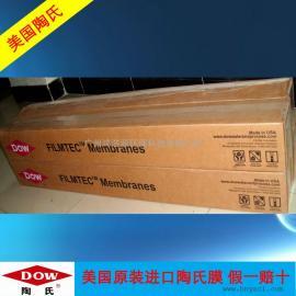 美国陶氏膜RO膜BW30-4040反渗透膜纯水膜