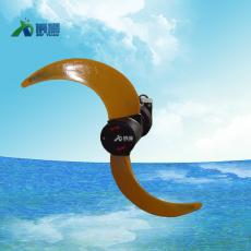 博源低速推流器叶片聚氨酯材质选择