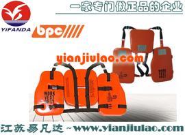 WVO-100三片式救生衣、BillyPugh WVO-50平台吊笼专用救生衣