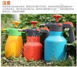 进口靓�砘� 园艺气压式喷壶 家用浇花喷水壶手压式喷雾器洒水壶