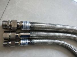 DN50*500防爆防腐金属软管,2寸防爆钢丝编织管