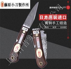 日本进口藤原折叠嫁接刀 果树嫁接刀 篾刀 木工刀 青钢锻造