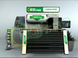 皇明太阳能热水器!