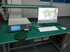华科智源SMT首件测试仪-SMT智能首件检测仪