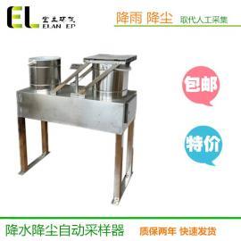 大气降水量检测 降水降尘采样器 降尘采样器 降雨自动采样设备