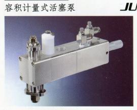 MUSASHI 武藏 MJP-05 容积计量泵MJP-13 JUSTRO PUMP