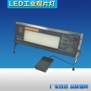 LK-LED33T工业观片灯 LED工业射线底片LED射线观片灯