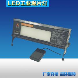 LK-LED33T工�I�^片�� LED工�I射�底片LED射��^片��