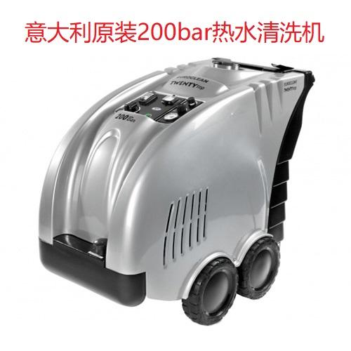 意大利原装ITM高压热水清洗机