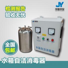 水箱自��消毒器�戎檬缴�活水箱�⒕�器
