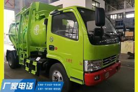 废弃油脂的回收车-小型餐厨垃圾车
