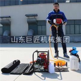巨匠供应20米背包式岩心钻机 BXZ-1地质勘探钻机
