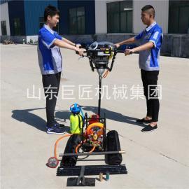 手持式背包钻机 BXZ-2小型便携式地质勘探岩芯钻机
