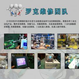 *维修施耐德Sepam m41综合继电保护装置