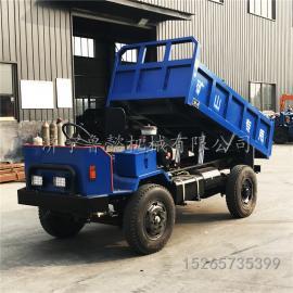 小型井下运输自卸车 矿用四轮车 可定制6吨缩短四不像车