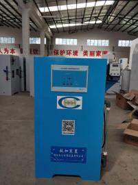 医院污水消毒设备/全自动次氯酸钠发生器