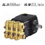 意大利AR SXW高压泵